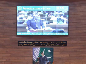 Video Wall at Sindh Assembly